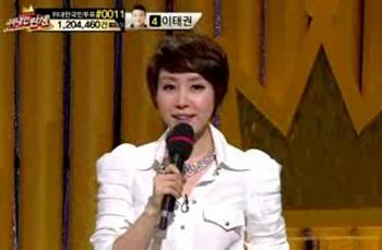 '위대한 탄생' 아나운서 박혜진의 씁쓸한 추락