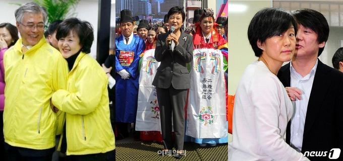 박근혜, X만 있었더라면 --- 박근혜, 남편만 있었더라면 ---
