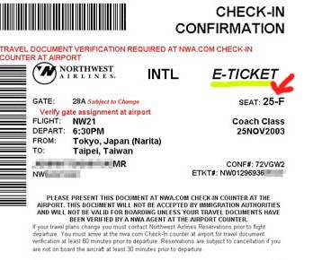 웹체크인을 통해 출력된 좌석번호 배정 탑승권