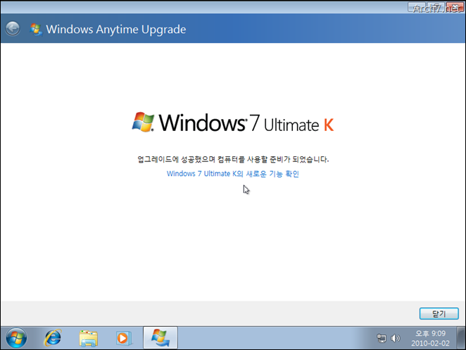 win7_windows_anytime_upgrade_182