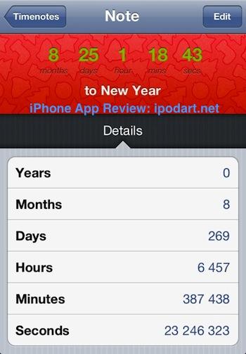 아이폰 디데이 기념일 기억 Timenotes