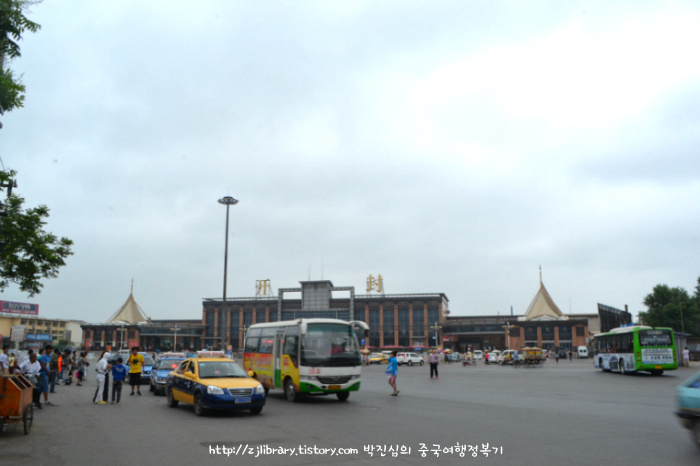 개봉(开封 카이펑)의 기차역