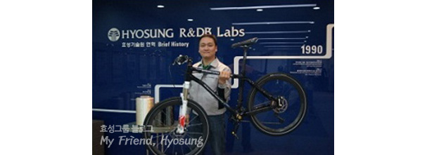 탄소섬유 자전거