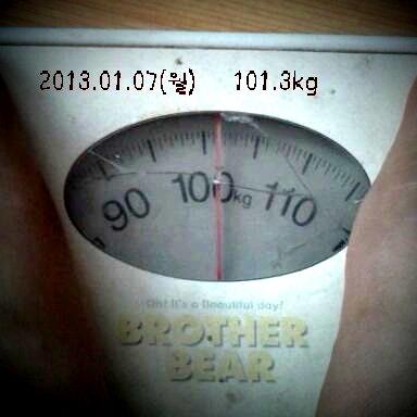 101.3kg 몸무게