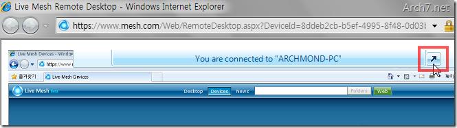 live_mesh_remote_desktop_24