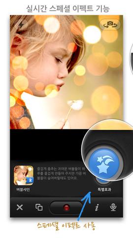 Recood Video Camera Pro