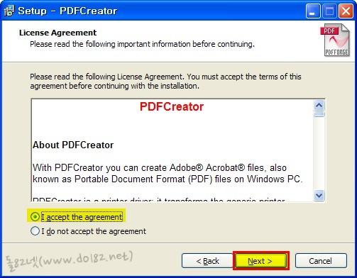 PDFCreator 설치 - 라이선스 동의