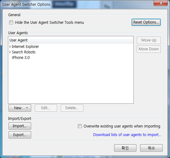 User Agent Switcher Options