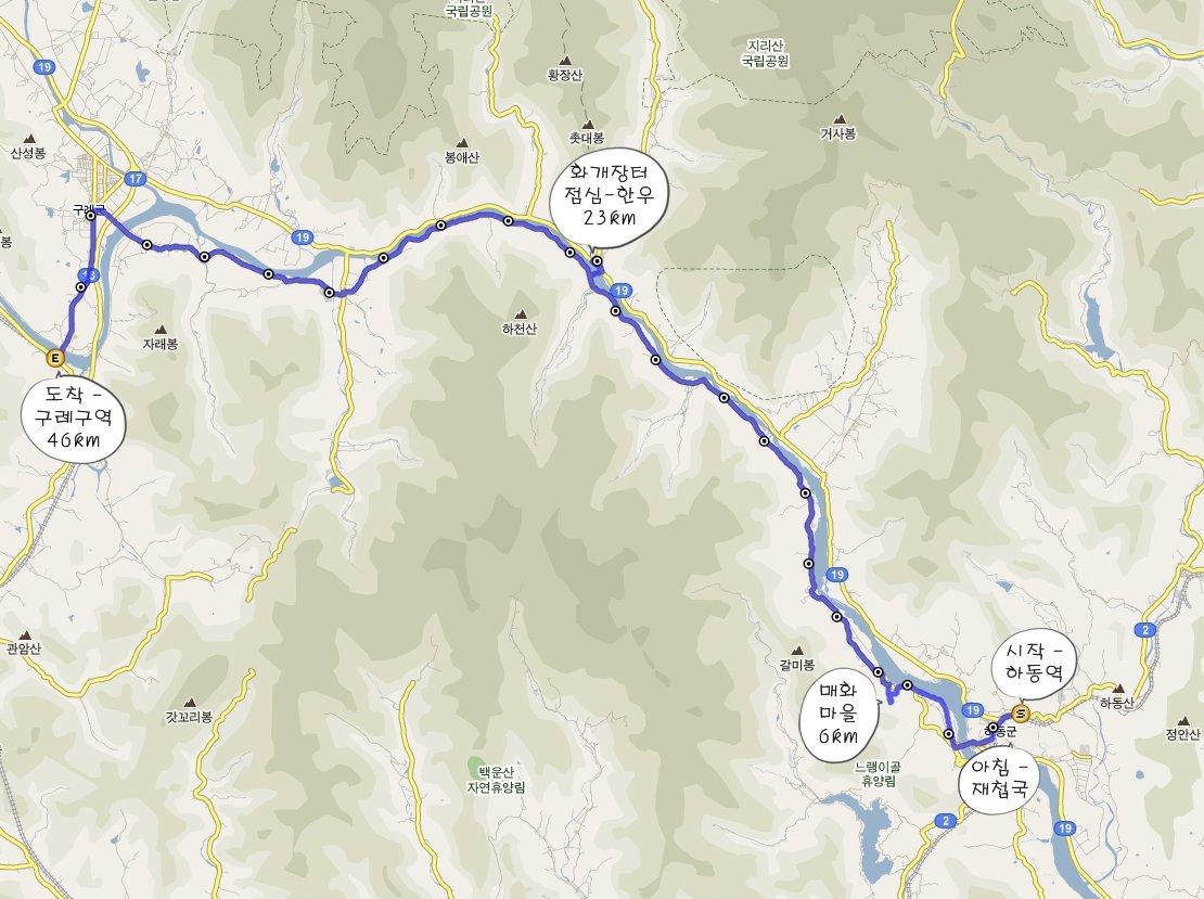 섬진강 자전거 여행