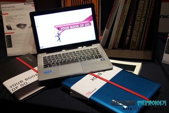 레노버 울트라북 U310, 아이비브릿지 탑제한 2세대 울트라북 쓸만할까?