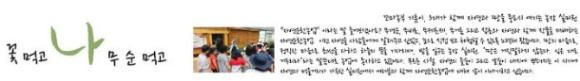 둘밥 달력 4월 실미원