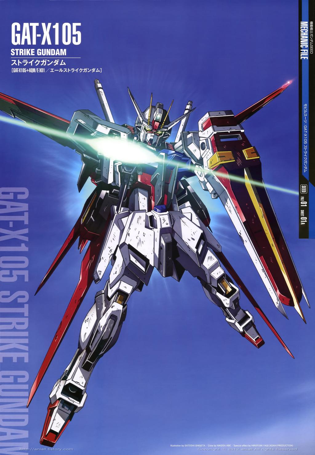건담 시드 ( Gundam SEED ) GAT-X105 Strike