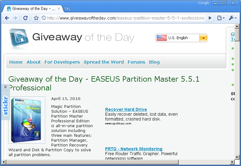 Giveaway of the Day 홈페이지 - 오늘은 EASEUS Partition Master 5.5.1 Professional 프로그램이 공짜!