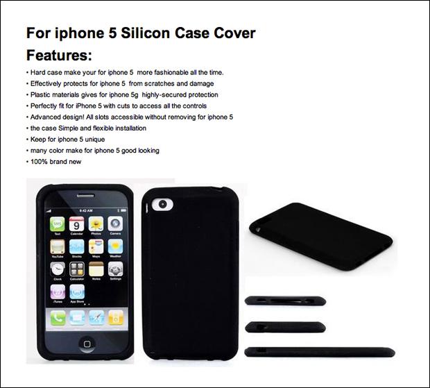 아이폰5 실리콘 케이스