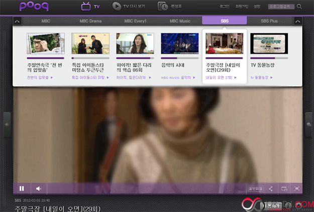 POOQ! SBS 실시간 방송!