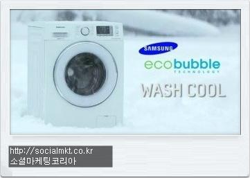 바이럴 영상 마케팅 사례