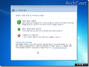 reinstall_windows_7_54