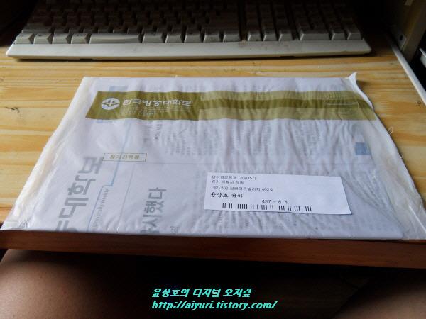 한국방송대학보