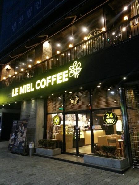 서울 교대역 24시간 카페 - 르미엘 커피