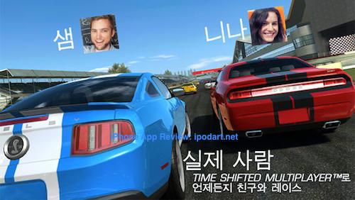 Real Racing 3 아이폰 아이패드 베스트 게임