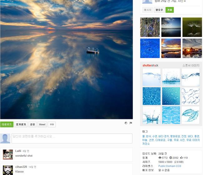 윤디자인연구소, 윤디자인, 윤톡톡, 박성준, 무료 이미지 사이트, 무료 이미지, 이미지 사이트, morguefile, Free photos, pixabay, unsplash.com, getrefe.tumblr.com, gratisography.com, littlevisuals.co, photopin.com, letscc.net, superfamous.com, publicdomainvectors.org/ko, 벡터이미지, 저작권, 라이선스, 이미지 저작권, 저작권 없는 이미지,