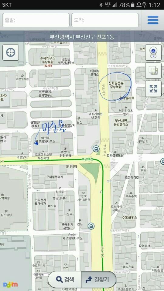 취업진로지도 전문가 28기 부산경남 과정 모집 안내