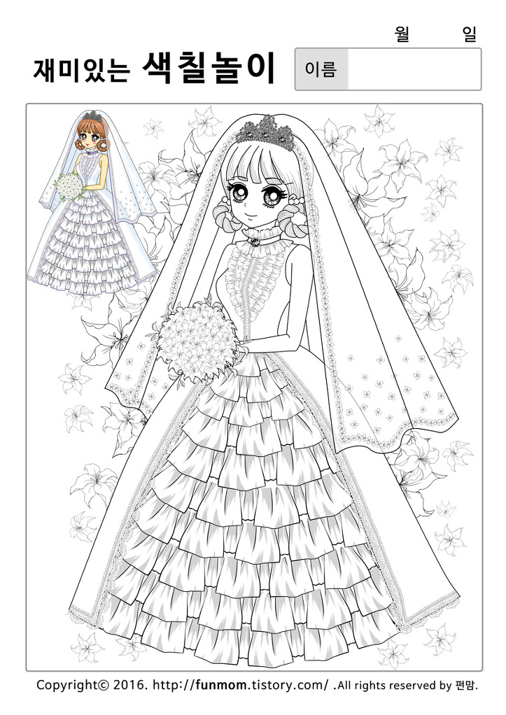 Wreath Coloring Page as well Cartoons For Websites Intra s And Blogs additionally Flower Template in addition 43417583887157958 further Leaf Coloring Pages. on sample web pages
