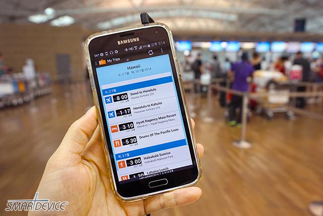 하와이 여행, 여행 스마트폰, 여행 어플, 여행 앱 추천, 비행기 예약 앱, 갤럭시 S5, 갤럭시 기어, 기어2, 스마트폰, 웨어러블, 스마트워치, 시계, 해외 여행, 여름 휴가,