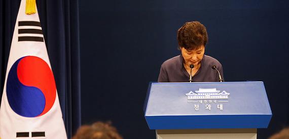 박대통령 사과 발표