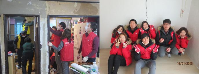 kt그룹 신입사원 봉사활동