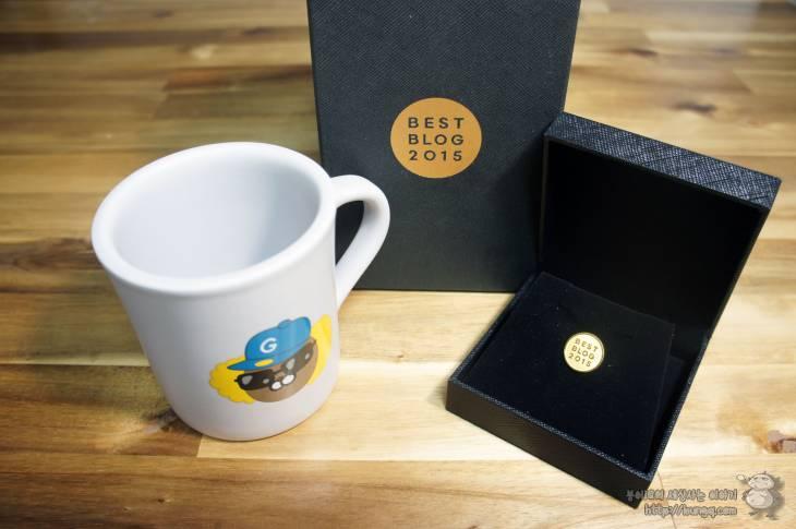 다음카카오가 티스토리 우수블로거(2015)에게 보낸 선물