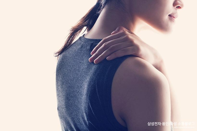 매끈한 어깨선 만들기