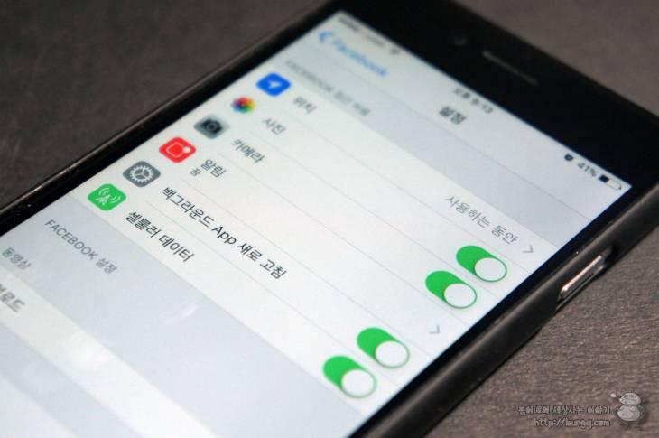아이폰, 배터리, 페이스북, 앱, 어플, 삭제,  대안
