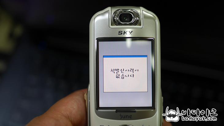 2G 피처폰