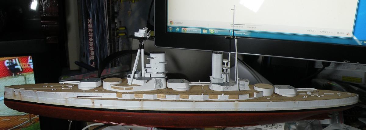 1/350 HMS 쾨니히 작업7