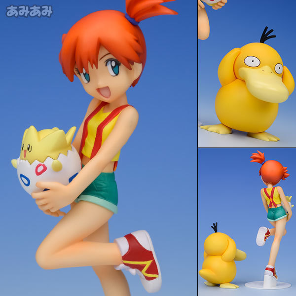 Pokemon Misty, Psyduck Figure