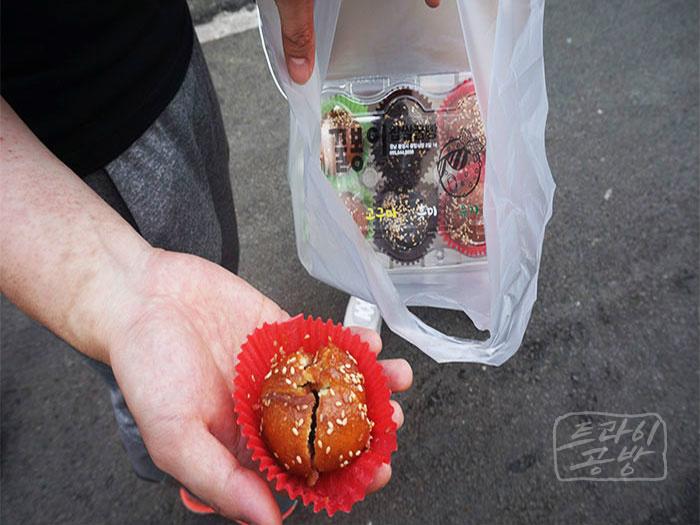 ▲ 통영꿀빵 (꿀봉이)