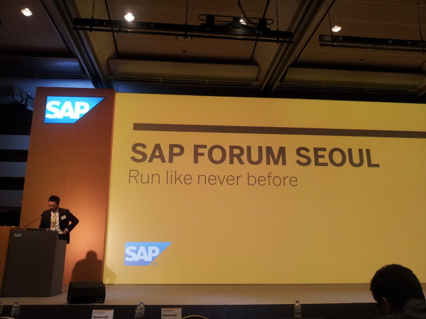 SAP: Run like never before
