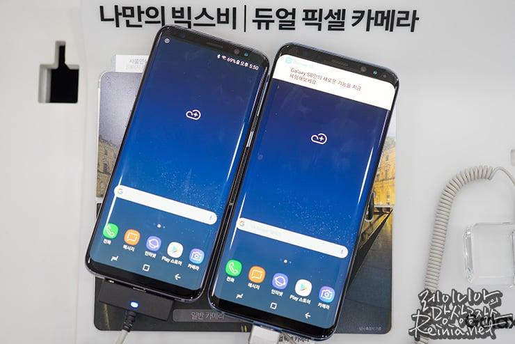 갤럭시 S8과 갤럭시 S8 플러스