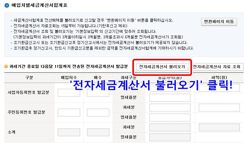 Hình ảnh từ Hàn Quốc Kia Rồi: 220CC134578C5C6D177F5C