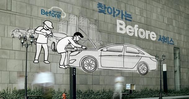 현대자동차 신규 광고 4