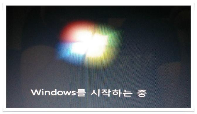 윈도우 시작하는 중