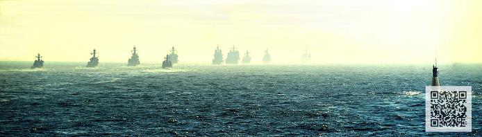 해양기동 사열중을 마치고 귀항 중인 함정과 잠수함  ⓒMediaPaPaer.KR 오세진 사진기자