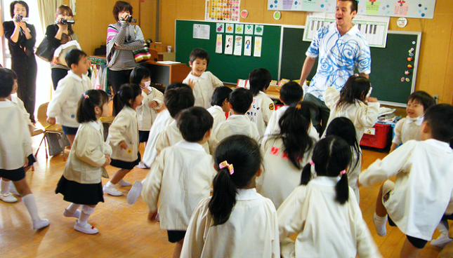 어린이집 유치원 보육원 공립어린이집