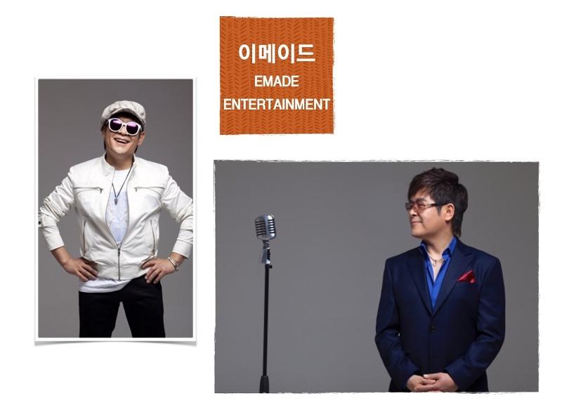 가수 박강성