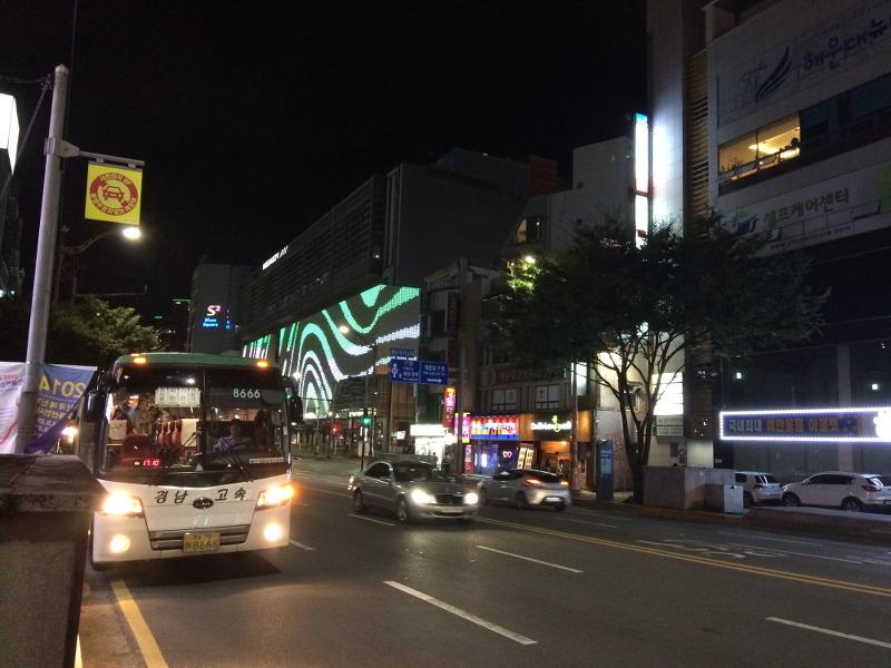 동서울터미널 해운대 우등버스 고속버스 이용하기, 동서울터미널 해운대, 서울 해운대 고속버스, 해운대 고속버스, 해운대 우등버스, 강변역 해운대, 동서울터미널, 해운대역