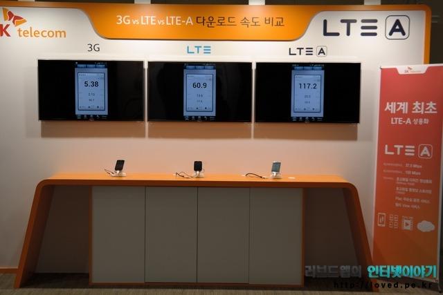 SKT 갤럭시S4 LTE-A, 갤럭시S4 LTE-A, LTE-A, SKT LTE-A, LTE-A 속도