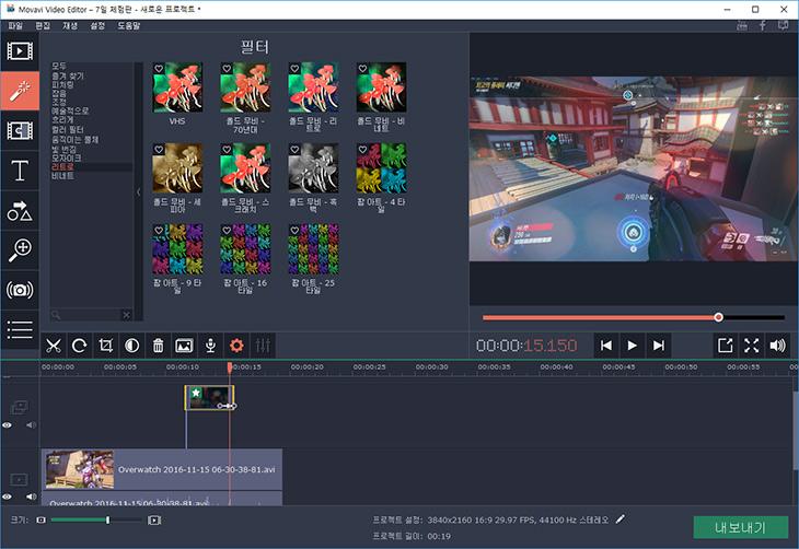 동영상, 편집 ,프로그램, 4K ,Movavi,Video ,Editor, 12,IT,IT 제품리뷰,4K 캠코더로 찍은 영상이 많은데요. 편집할 수 있는 좋은 툴 소개 합니다. 동영상 편집 프로그램 Movavi Video Editor 12 인데요. 기존에 720P까지만 가능했는데 이번에는 4K가 되도록 업그레이드가 되었네요. 전환이나 자막 등에서 상당히 많은 템플릿은 제공 합니다. 동영상 편집 프로그램 4K Movavi Video Editor 12은 무척 사용하기 편하게 되어있습니다. 그리고 UI가 상당히 이쁩니다.