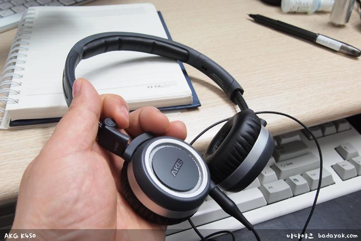 AKG K450 아웃도어용 밀폐형 헤드폰