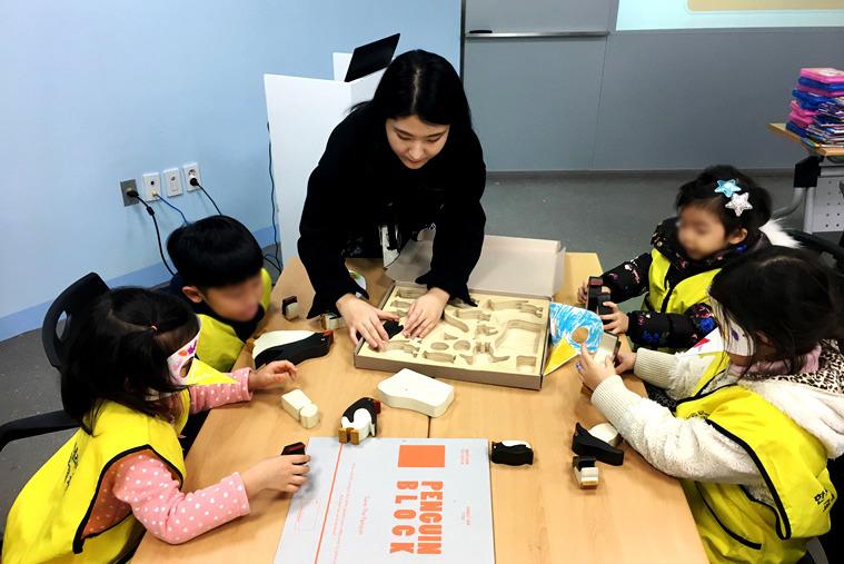 고양어린이박물관 박물관 프로그램 아쿠아리움 프로그램